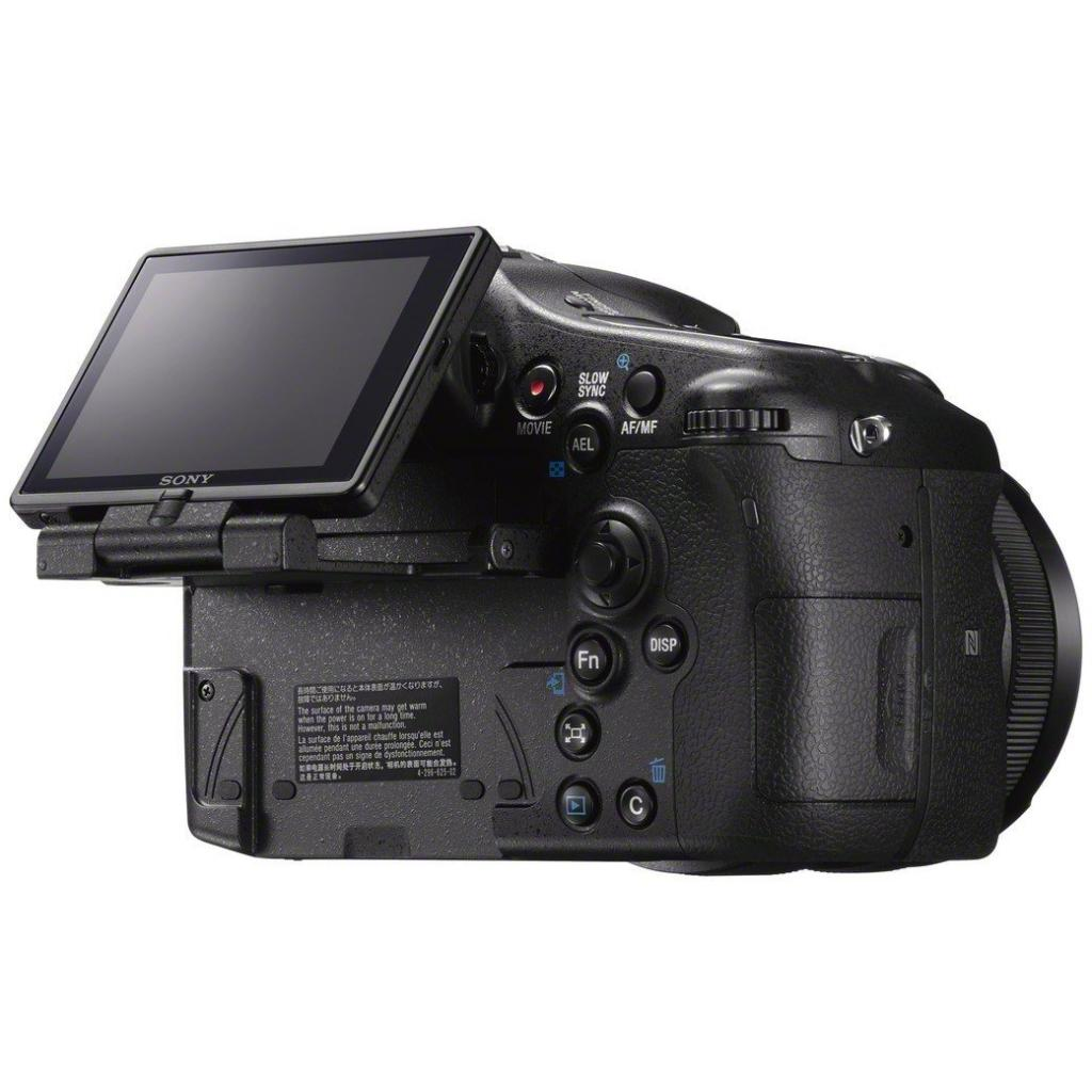 Цифровой фотоаппарат SONY Alpha 77M2 kit 16-50 f/2.8 black (ILCA77M2Q.CEC) изображение 5