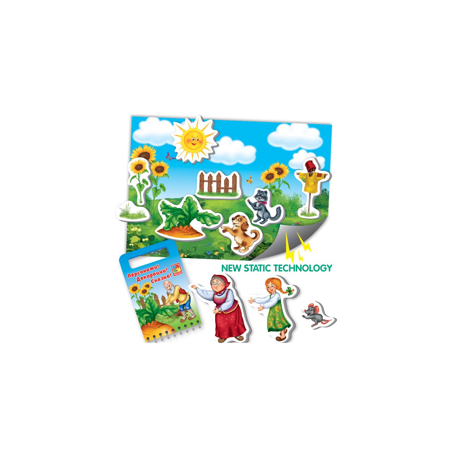 Настольная игра Vladi Toys Волшебный мир театра Репка (VT3207-04) изображение 2