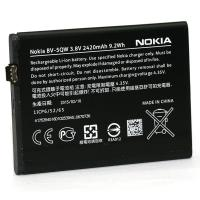 Аккумуляторная батарея PowerPlant Nokia BV-5QW (Lumia 930) (DV00DV6274)
