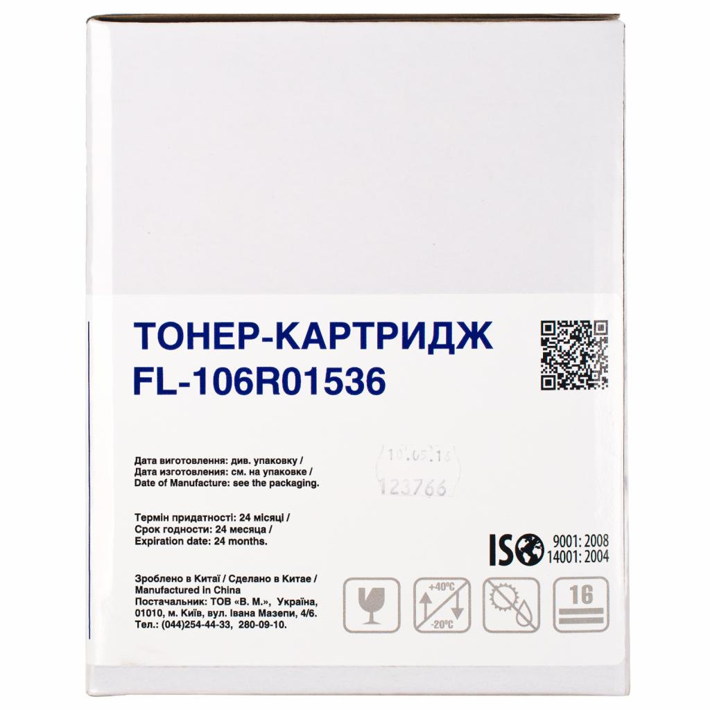 Картридж FREE Label XEROX 106R01536 (Phaser 4600/4620) (FL-106R01536) изображение 3