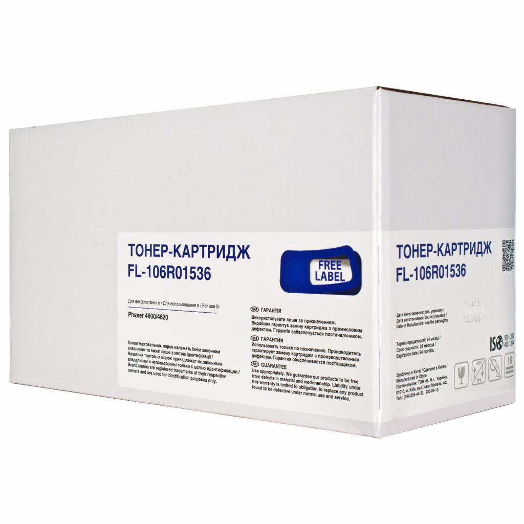 Картридж FREE Label XEROX 106R01536 (Phaser 4600/4620) (FL-106R01536)