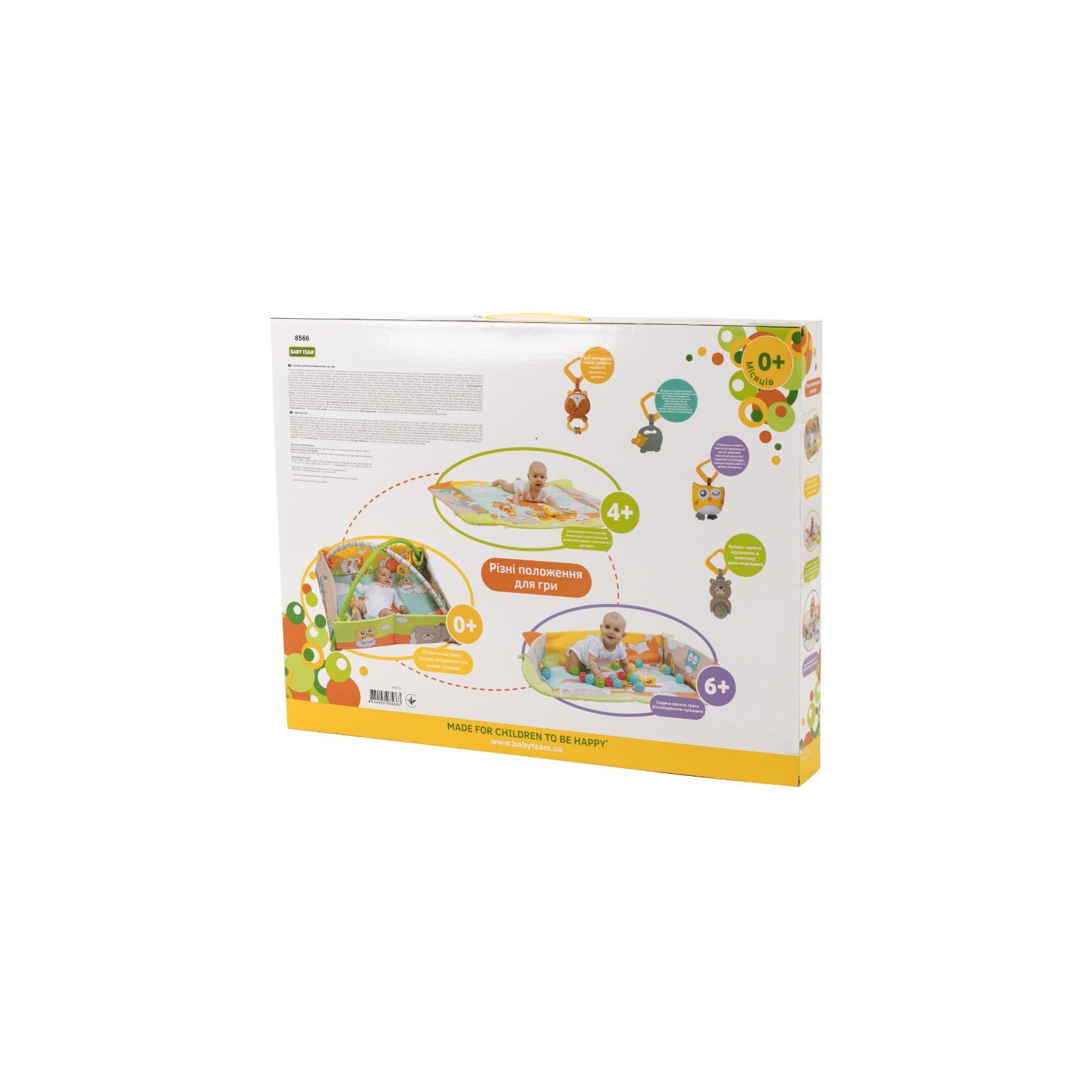 Детский коврик Baby Team с дугами и бортиками (8566) изображение 7
