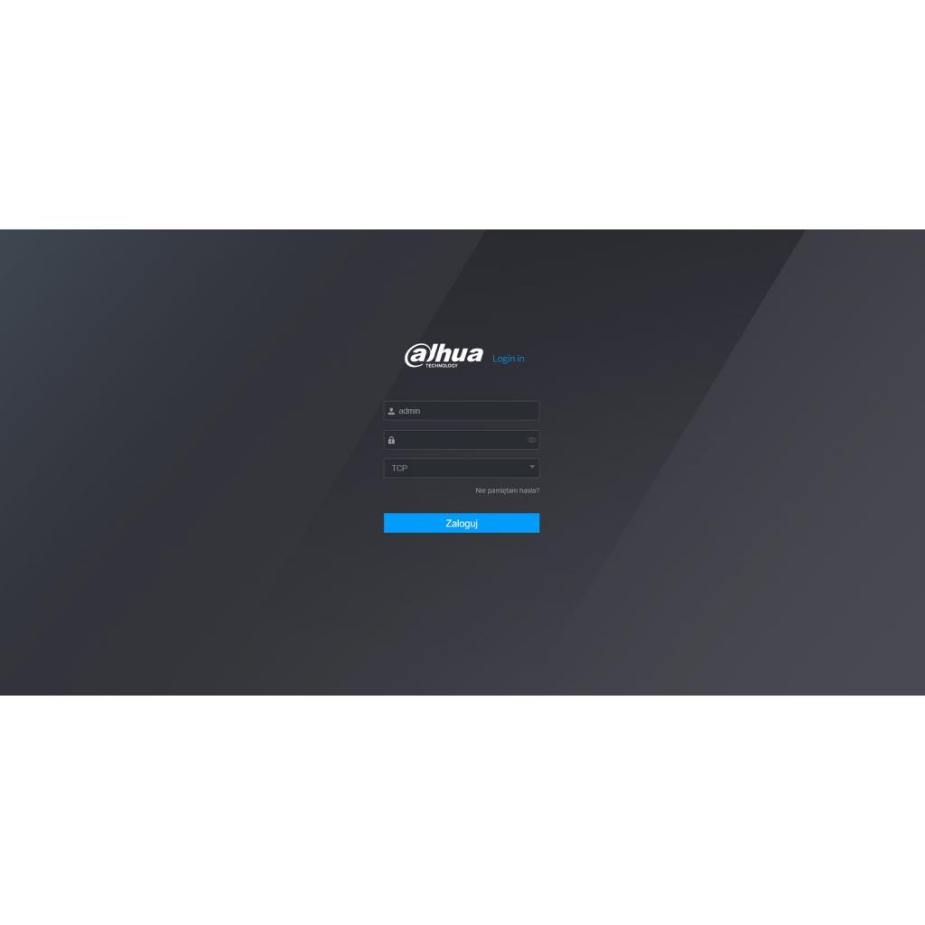 Регистратор для видеонаблюдения Dahua DHI-XVR5104HS-X1 изображение 5