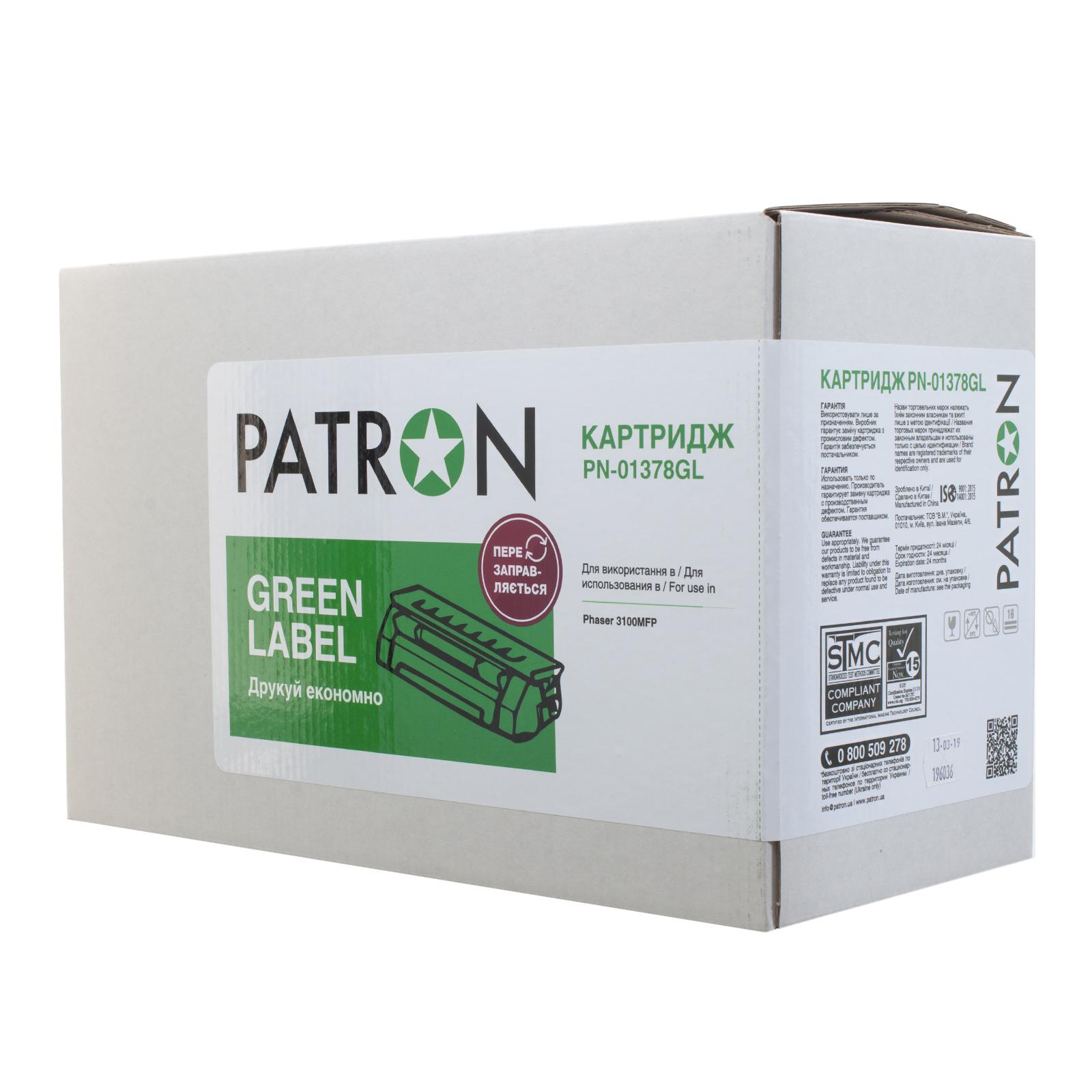Картридж Patron XEROX Ph/3100MFP 106R01378 GREEN Label (PN-01378GL)