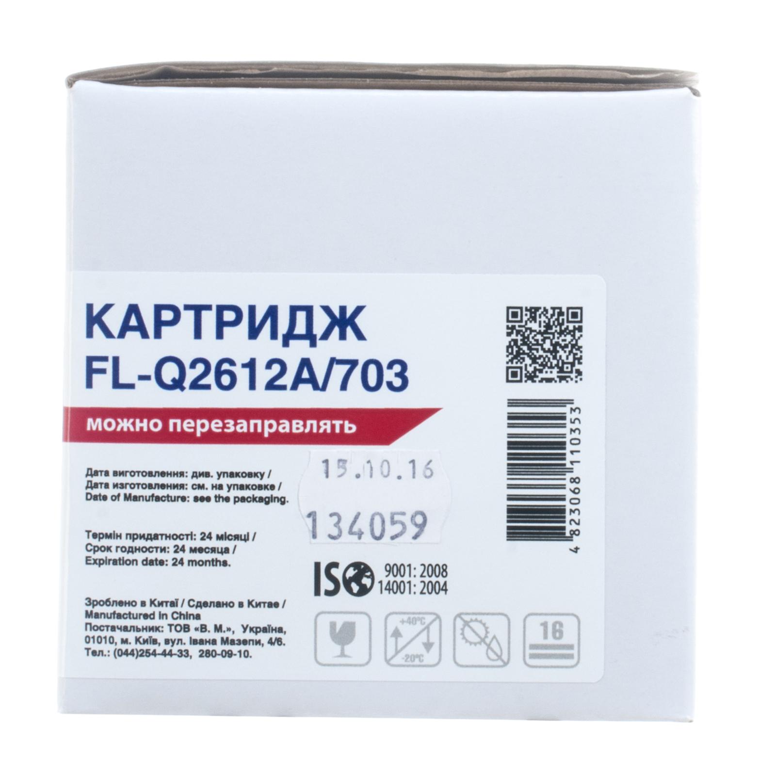Картридж FREE Label HP LJ Q2612A/CANON 703 (FL-Q2612A/703) изображение 3