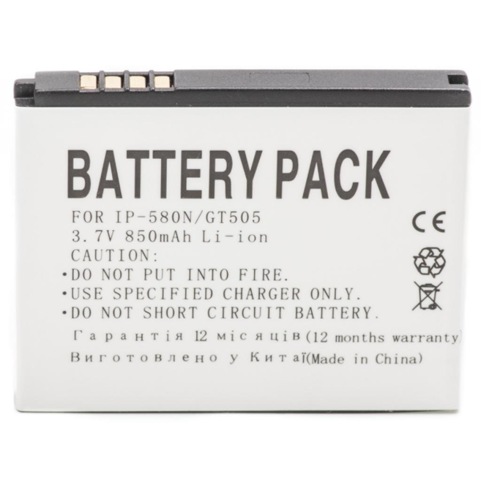 Аккумуляторная батарея PowerPlant LG IP-580N (GC900, GC900e, GW525, GT505, GT400) (DV00DV6093) изображение 2