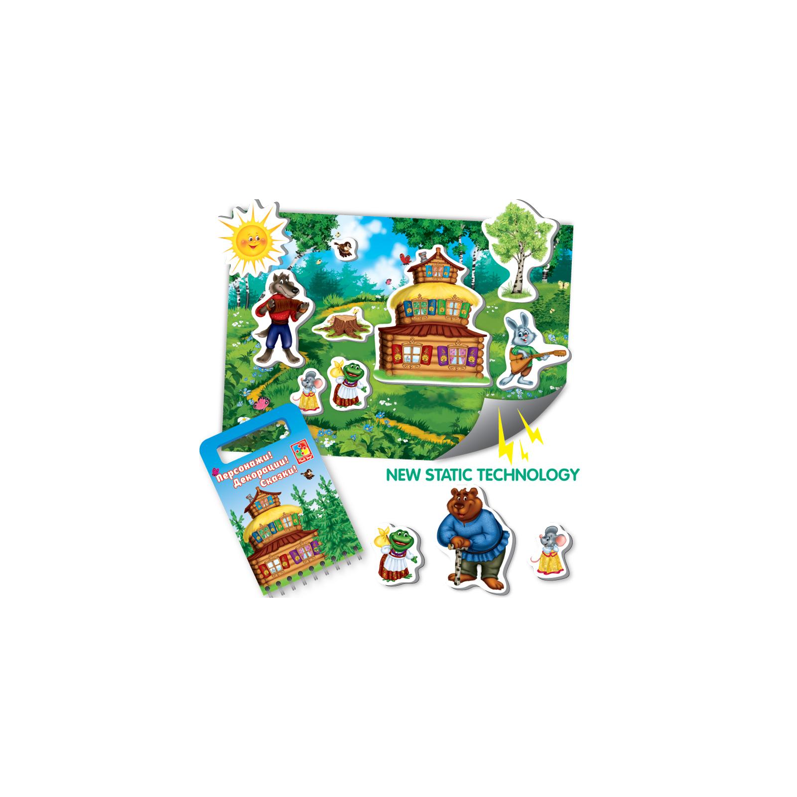 Настольная игра Vladi Toys Волшебный мир театра Теремок (VT3207-03) изображение 2