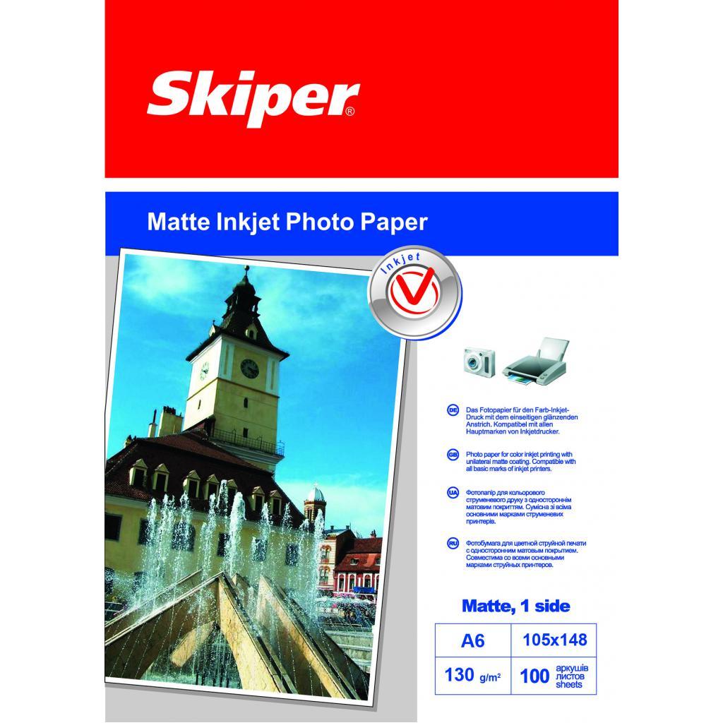 Бумага Skiper 10x15 Glossy 200 (152030) (Я58893)