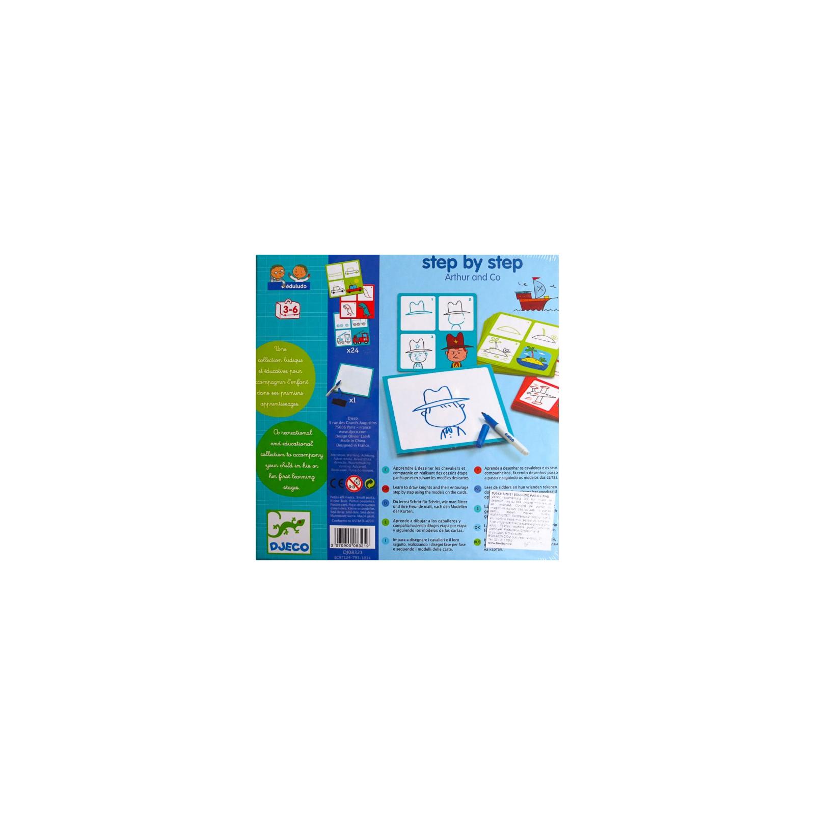 Настольная игра Djeco Рисунок Артур (DJ08321) изображение 3