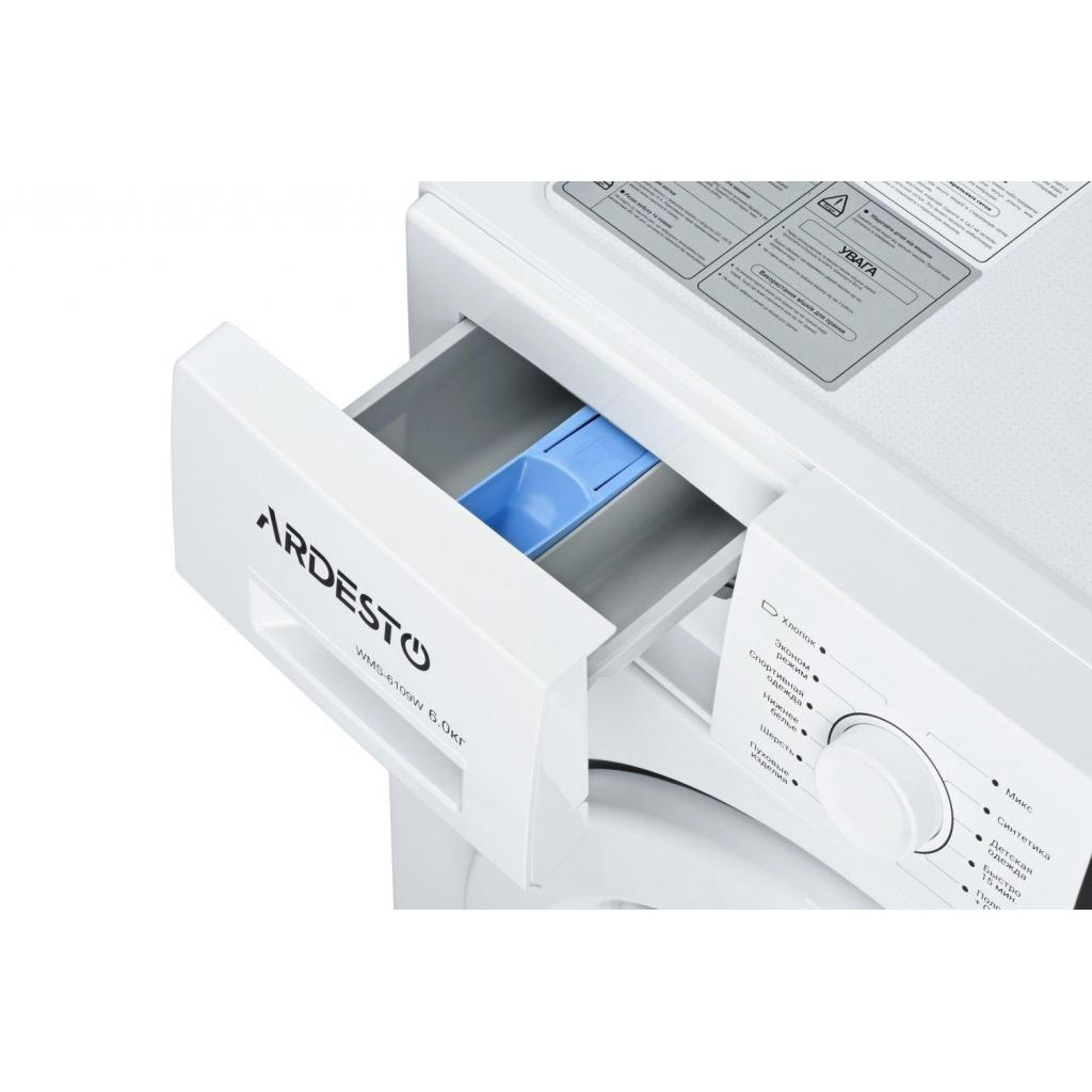 Стиральная машина Ardesto WMS-6109W изображение 4