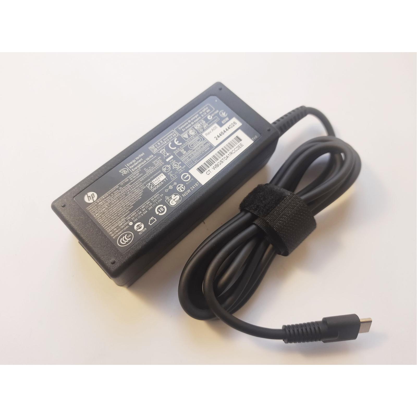 Блок питания к ноутбуку HP 65W 20V, 3.25A + 15V, 4.33A + 12V, 5A + 9V, 3A + 5V, 3A, раз (PPP009L-E / A40250)