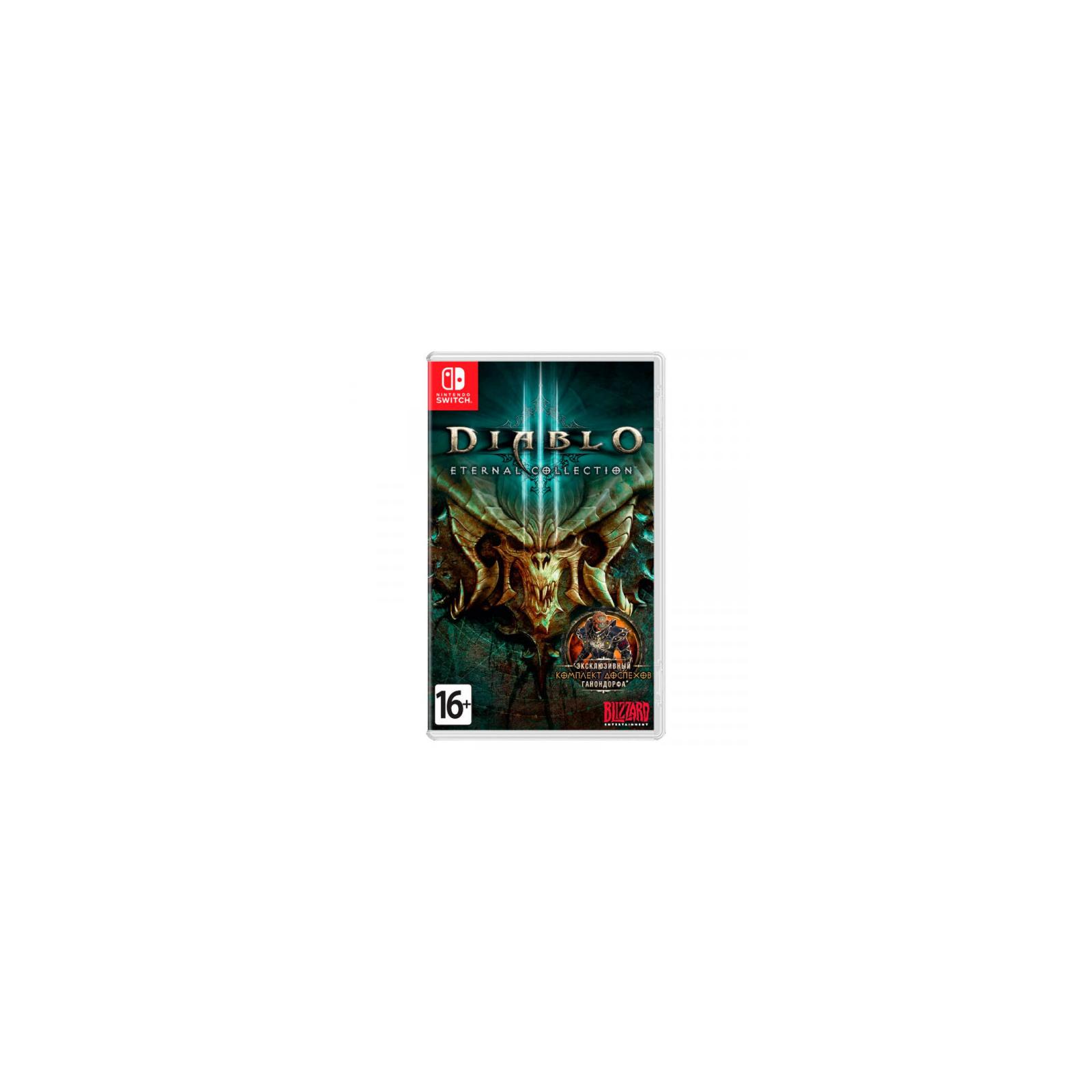 Гра Nintendo Diablo III: Eternal Collection (88343RU)