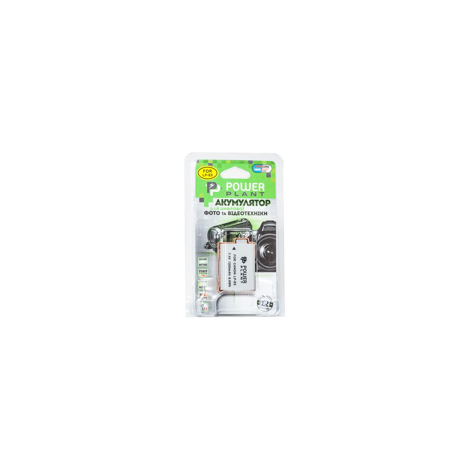 Аккумулятор к фото/видео Canon LP-E5 PowerPlant (DV00DV1225) изображение 3
