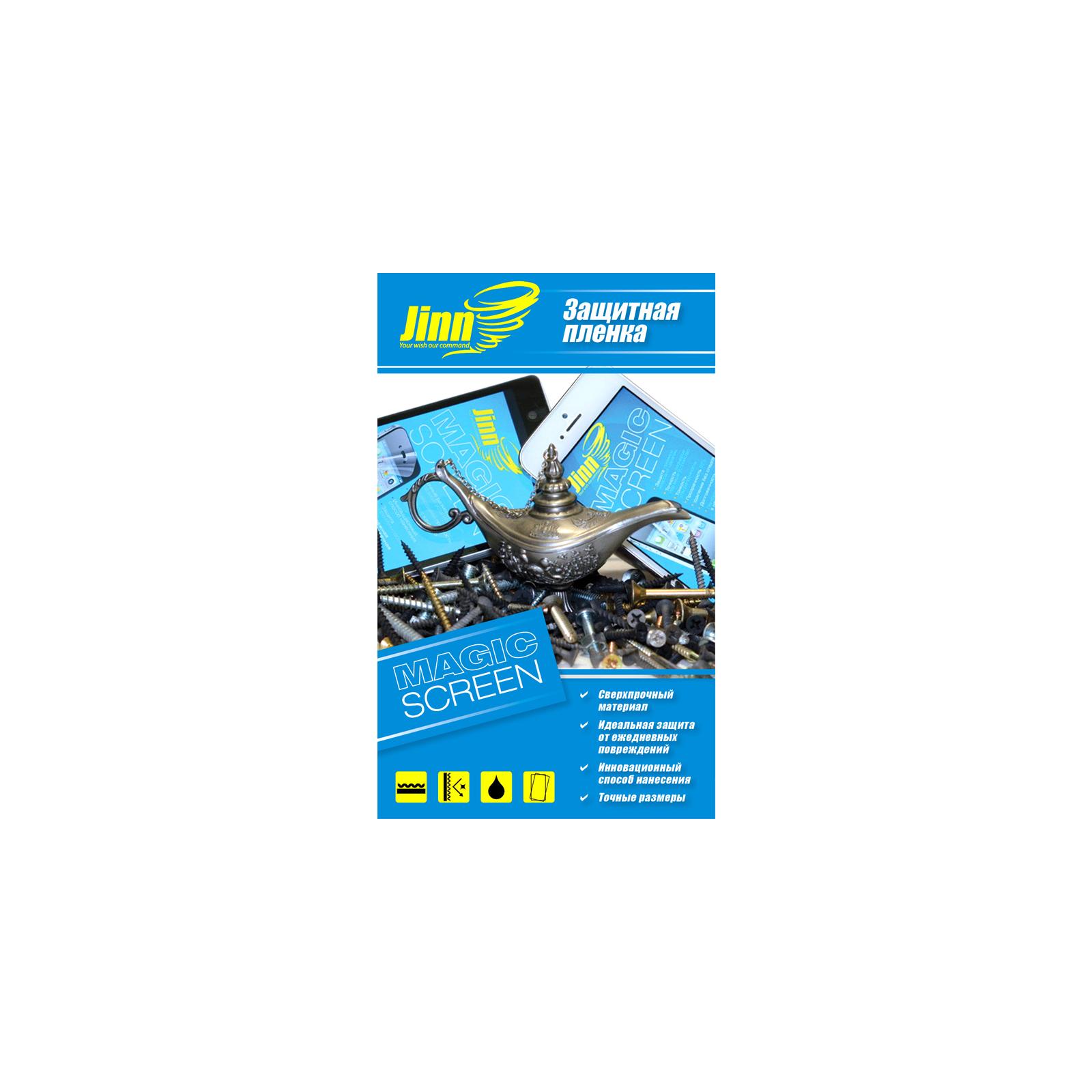 Пленка защитная JINN надміцна Magic Screen для Sony Xperia Z1 C6902 / C6903 (двос (Sony Xperia Z1 front+back)