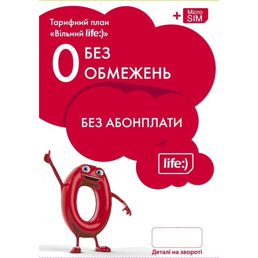 Стартовый пакет Life:) 3G+Вільнийlife:) (4820158950028/4820158950431)
