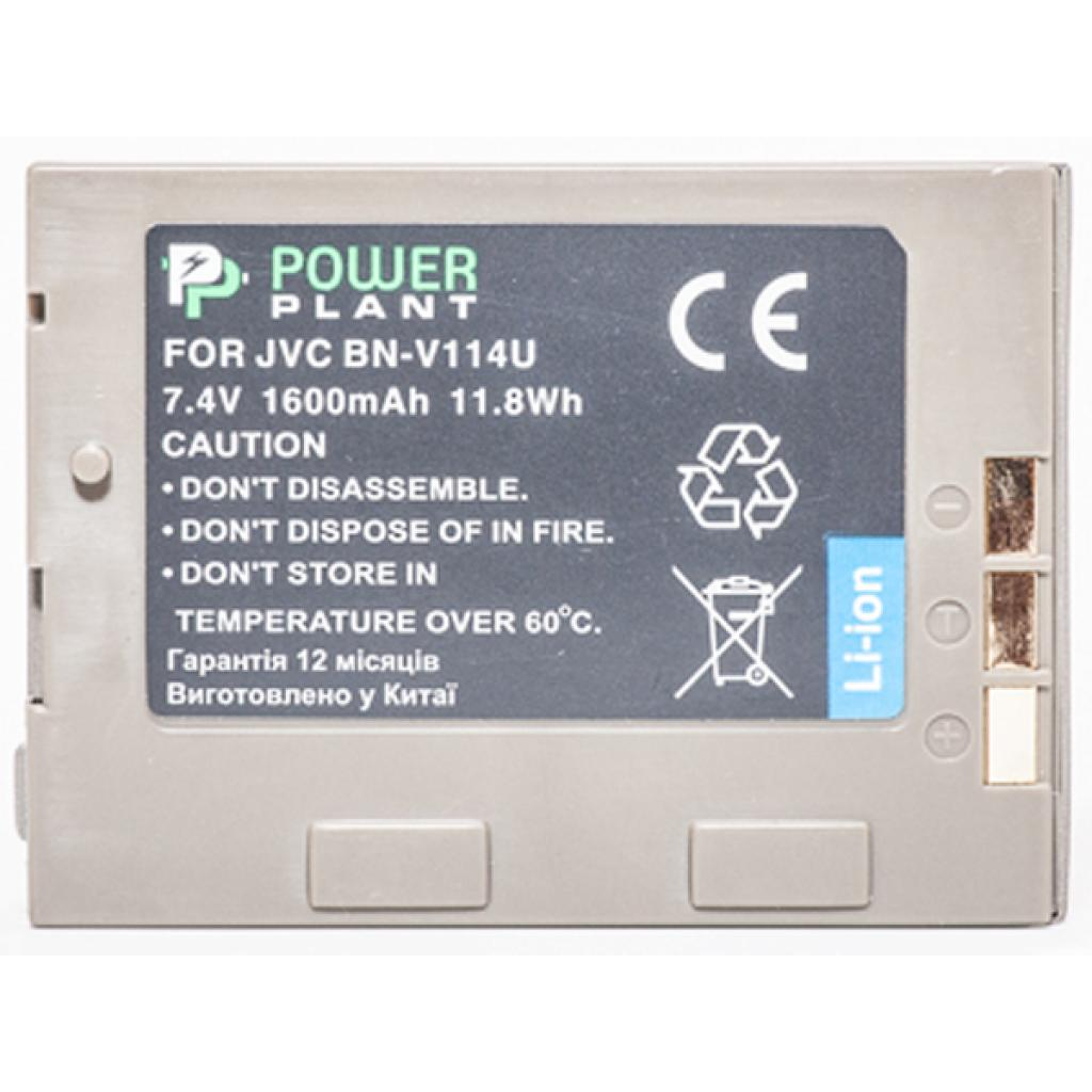 Аккумулятор к фото/видео PowerPlant JVC BN-V114U (DV00DV1356) изображение 2
