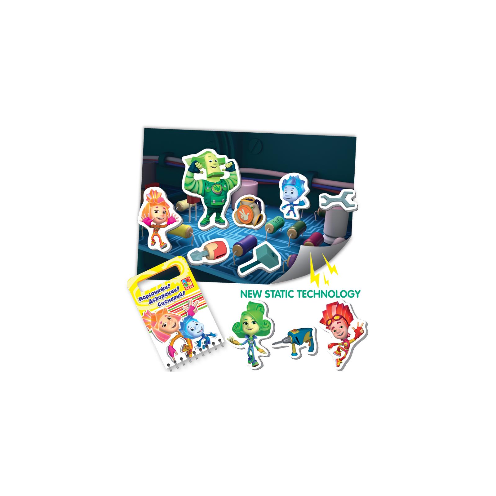 Настольная игра Vladi Toys Волшебный мир театра Фиксики (VT3207-02) изображение 2