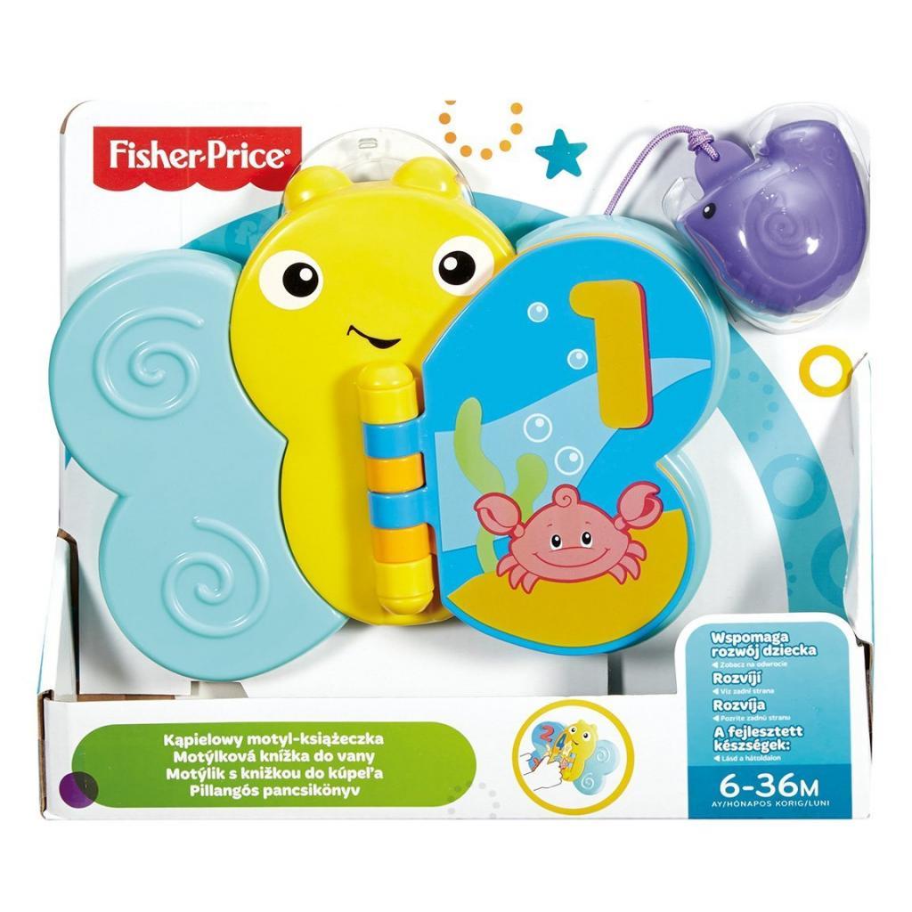 Игрушка для ванной Fisher-Price Бабочка (CMY31) изображение 5