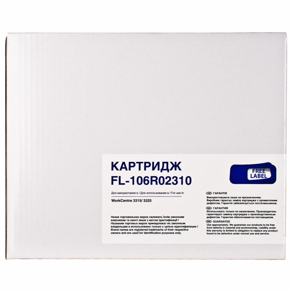 Картридж FREE Label XEROX 106R02310 (WC 3315/3325) (FL-106R02310) изображение 2