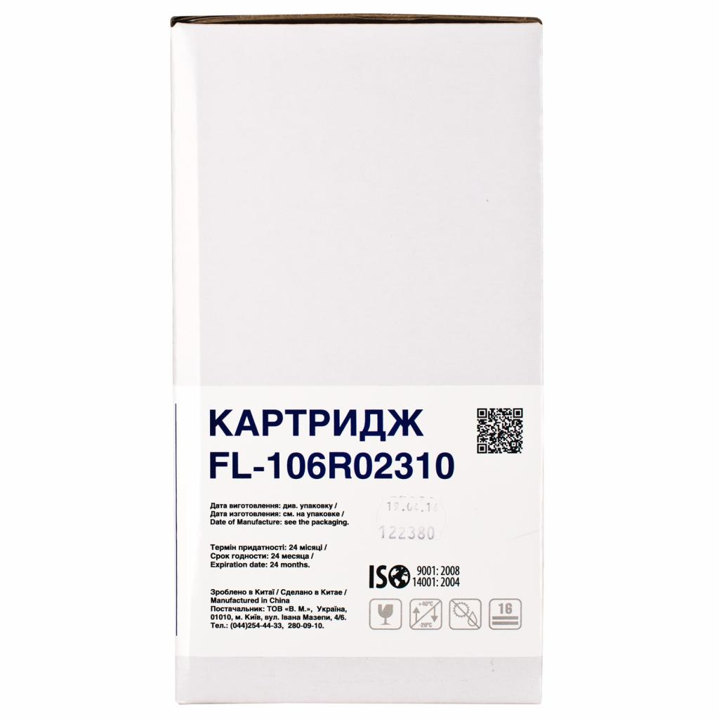 Картридж FREE Label XEROX 106R02310 (WC 3315/3325) (FL-106R02310) изображение 3