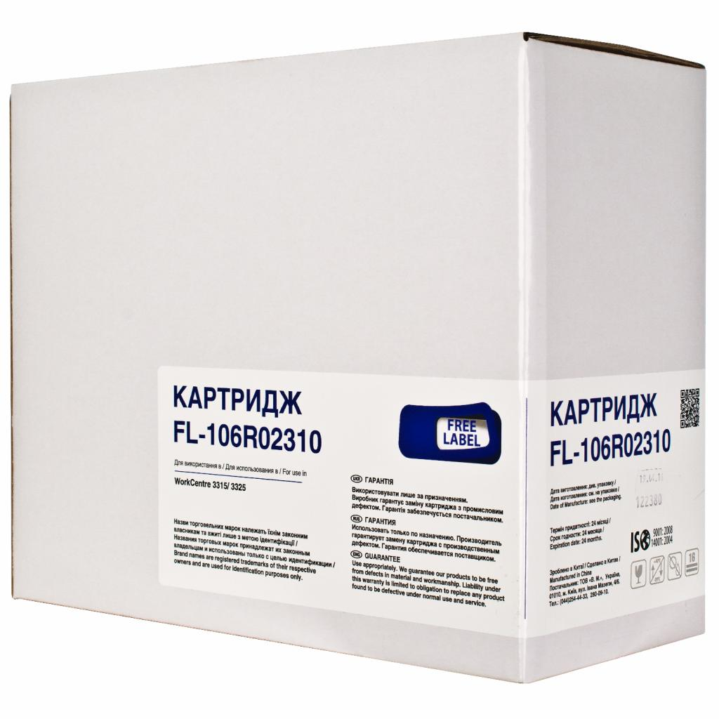 Картридж FREE Label XEROX 106R02310 (WC 3315/3325) (FL-106R02310)