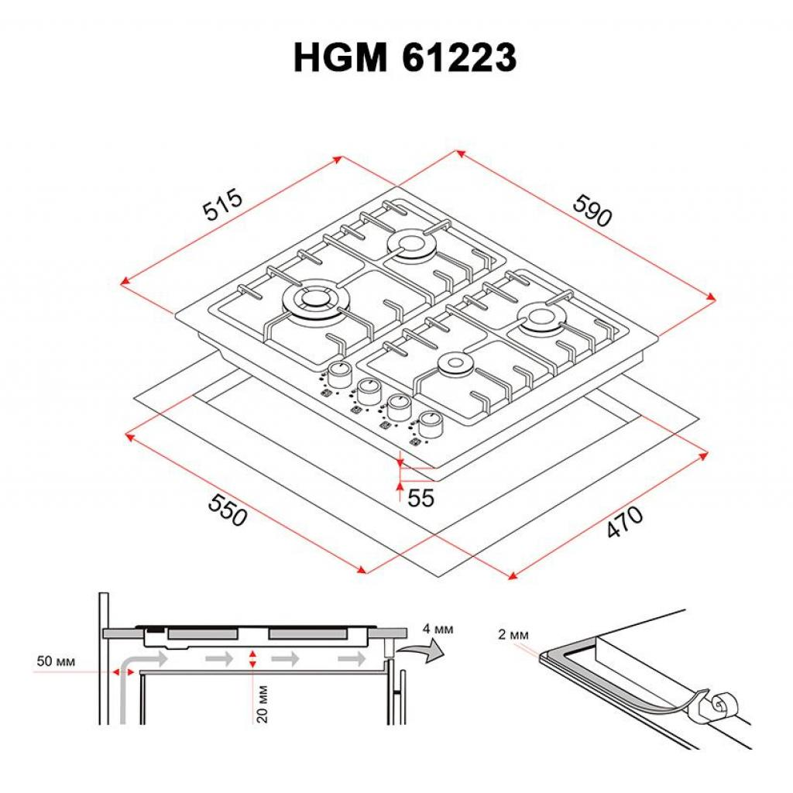Варочная поверхность PERFELLI HGM 61223 WH изображение 8