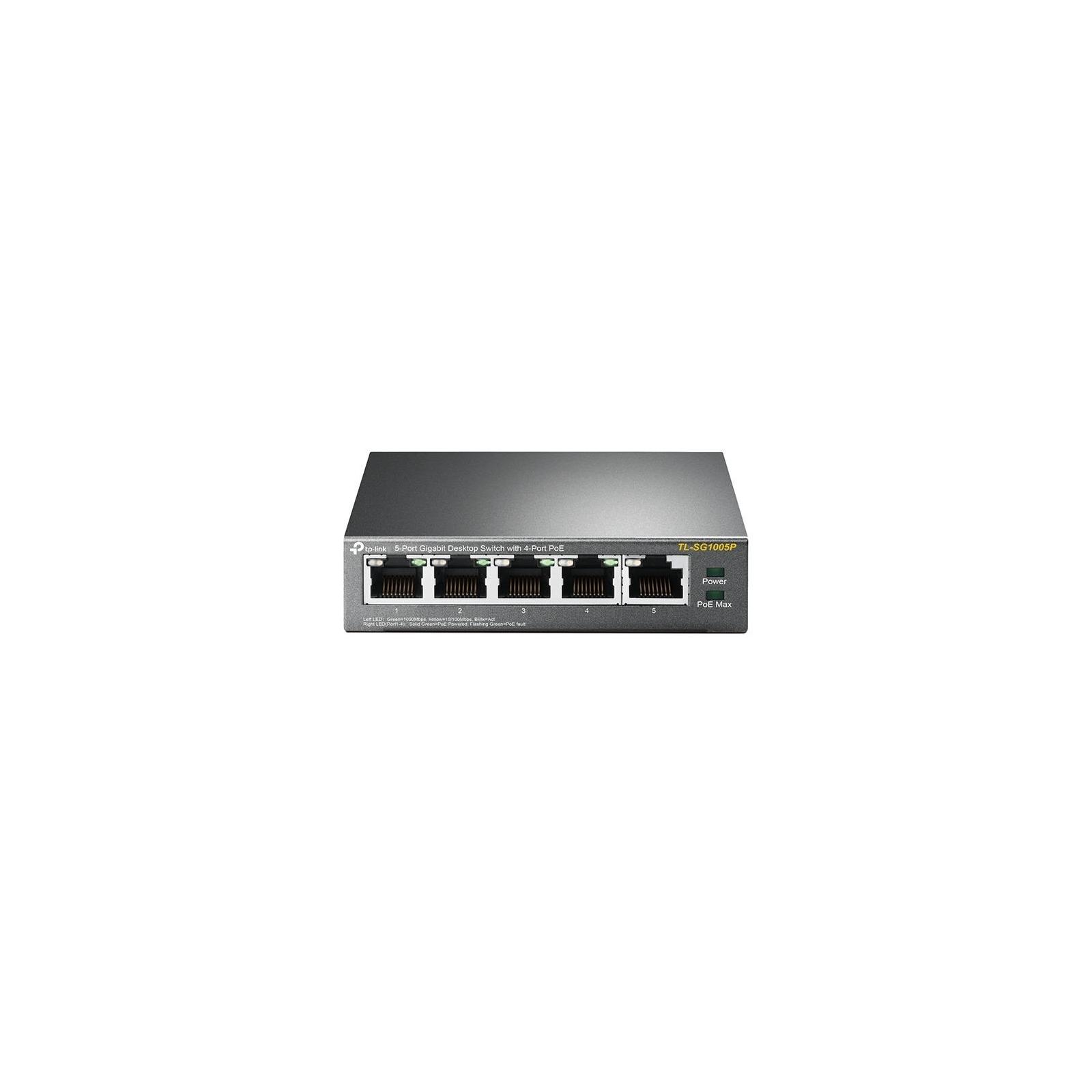 Коммутатор сетевой TP-Link TL-SG1005P