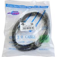 Кабель для принтера USB 2.0 AM/BM 1.5m ferite Atcom (5474)