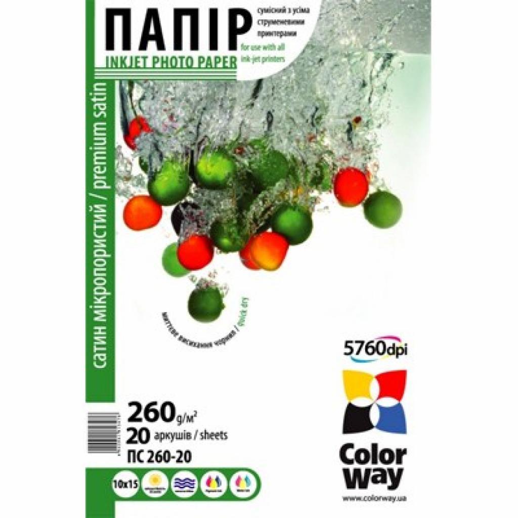 Бумага ColorWay 10x15 (ПС260-20) (PS2600204R)