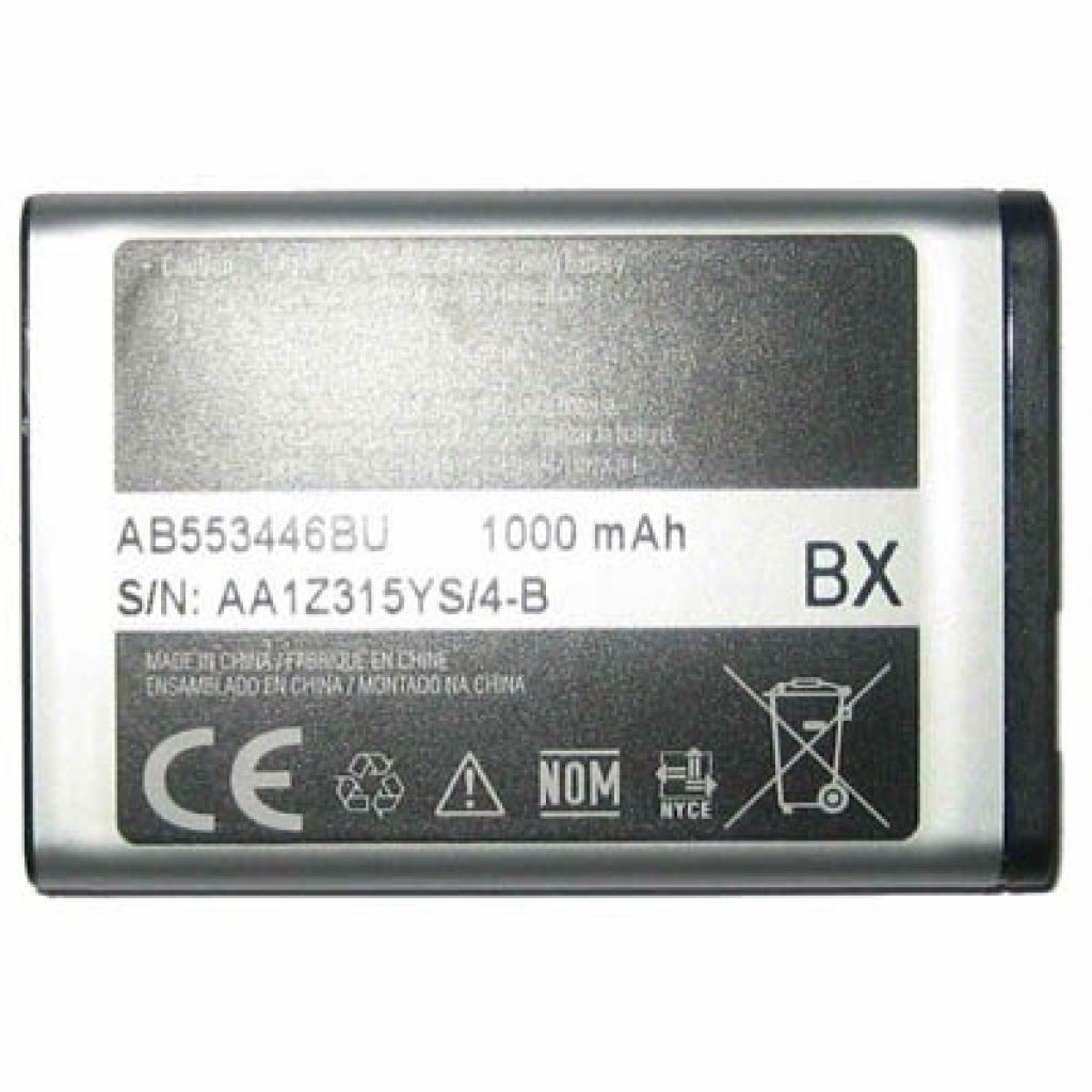 Аккумуляторная батарея Samsung AB553446BU