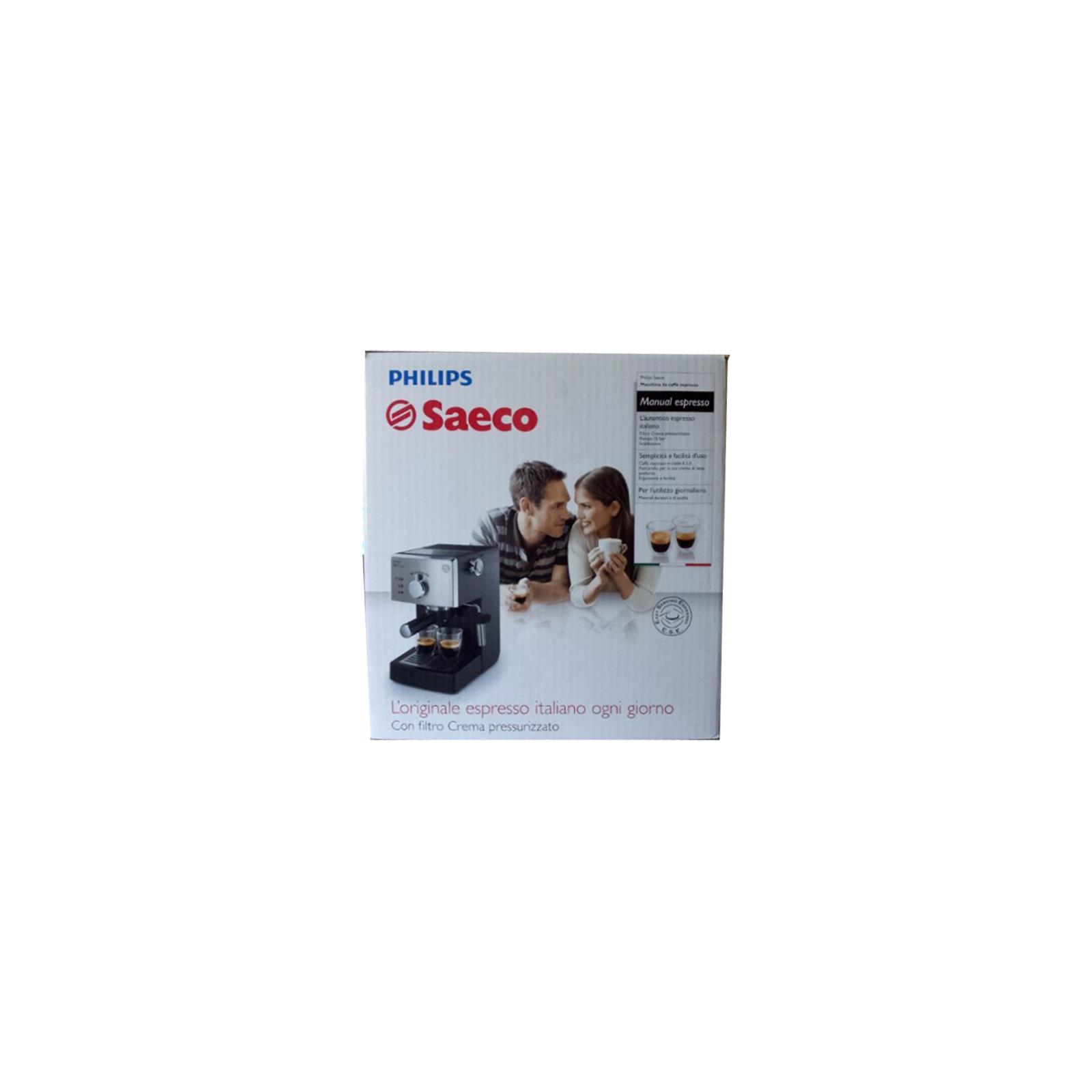 Кофеварка PHILIPS HD8325/79 изображение 7