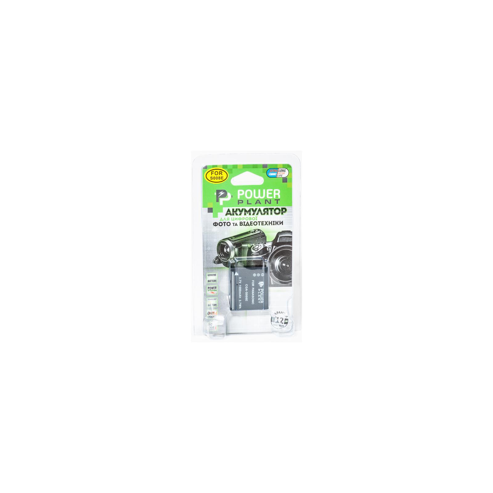 Аккумулятор к фото/видео PowerPlant Panasonic CGA-S008, DB-70, DMW-BCE10 (DV00DV1216) изображение 3