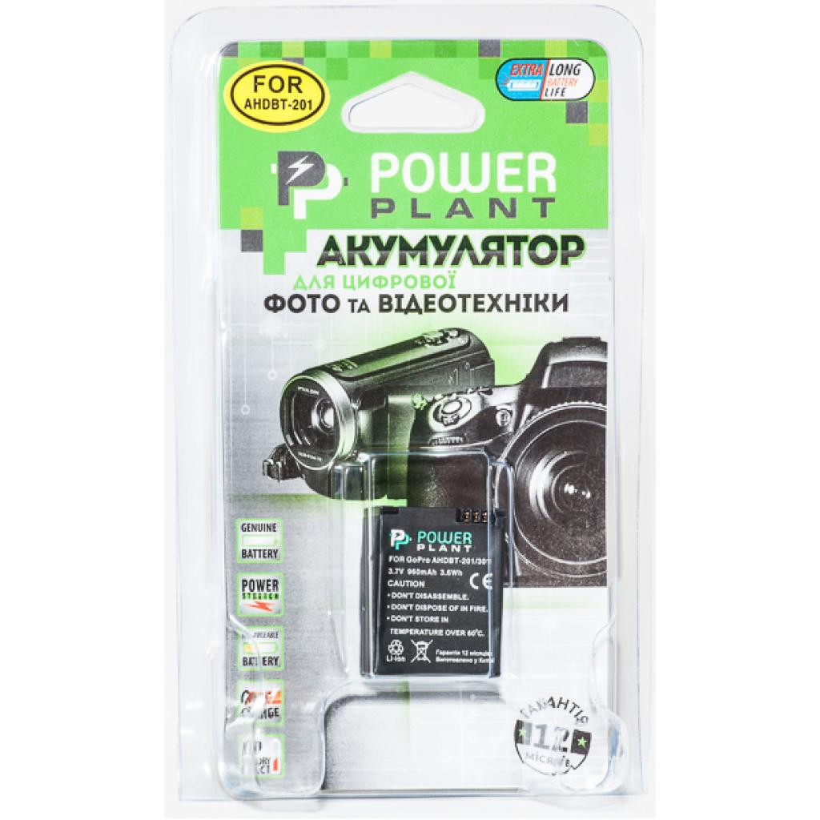Аккумулятор к фото/видео PowerPlant GoPro Hero 3, AHDBT-201, 301 (DV00DV1357) изображение 3