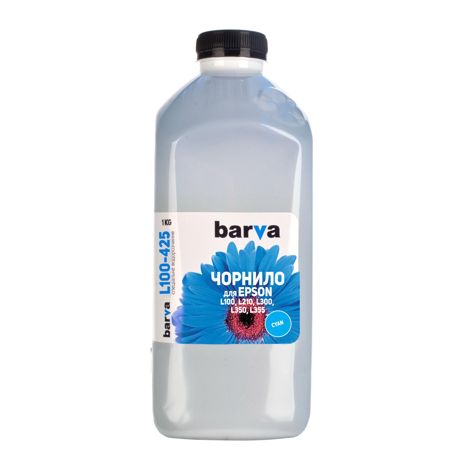 Чернила BARVA EPSON L100/L210/L300/L350/L355 (T6642) 1кг CYAN (L100-425)