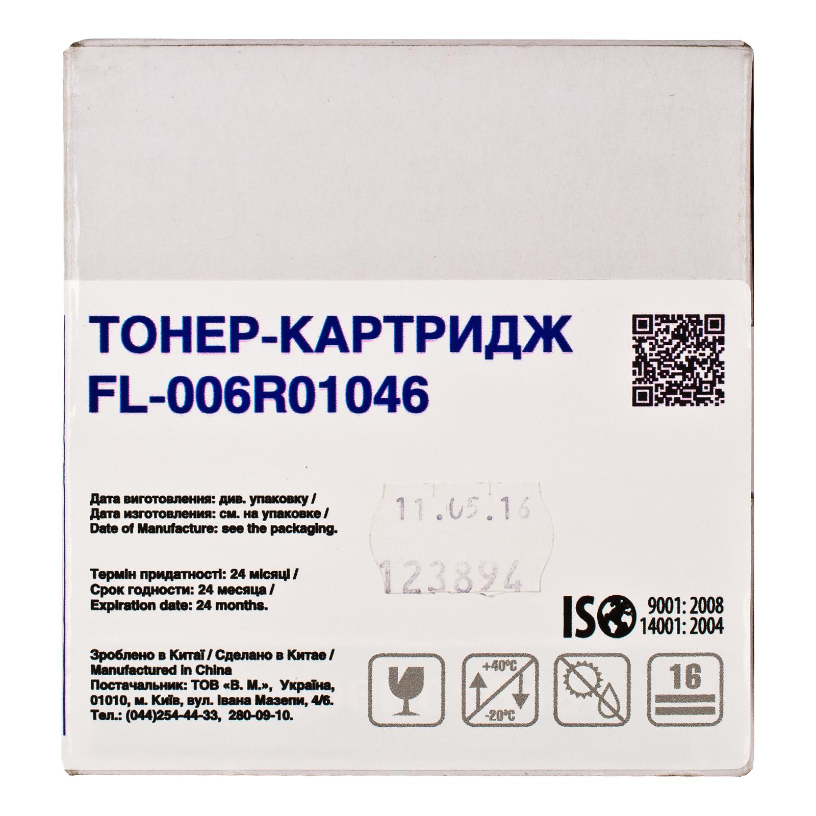Тонер-картридж FREE Label XEROX 006R01046 (WC 232/238/245/255) (FL-006R01046) изображение 3