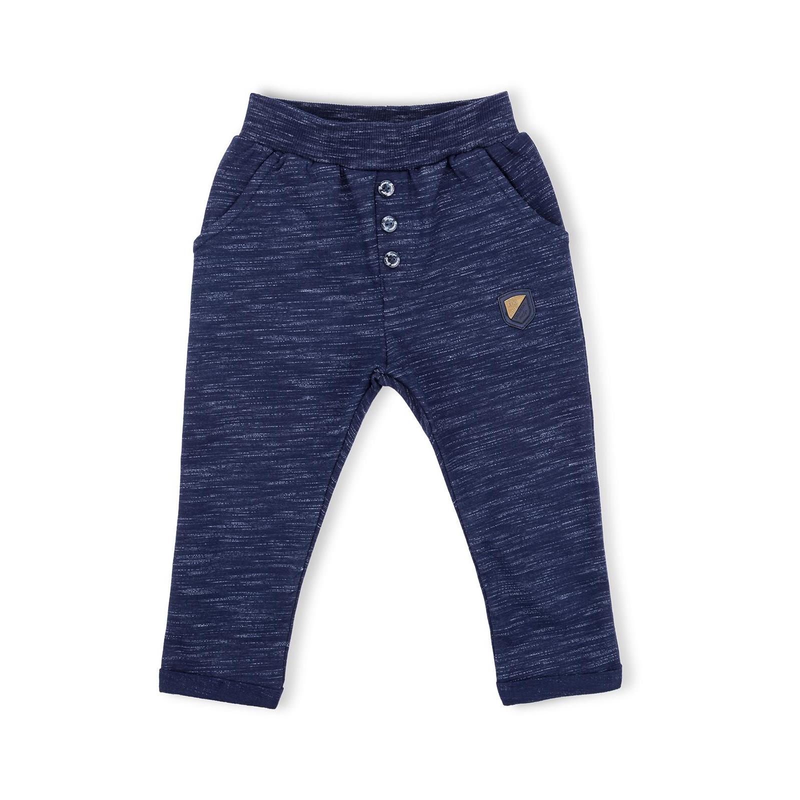 Штаны детские Breeze с карманами (8914-92B-blue)