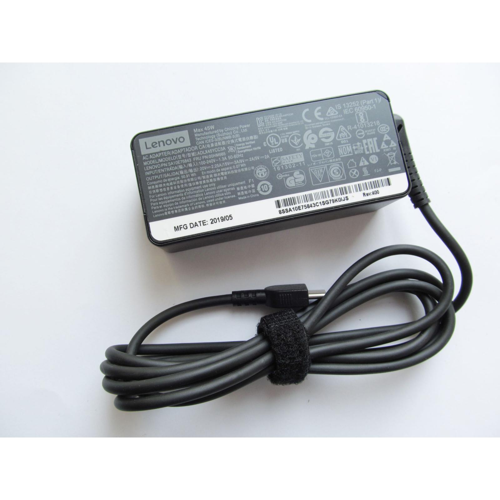 Блок питания к ноутбуку Lenovo 45W 20V, 2.25A +15V, 3A +9V, 2A +5V, 2A, разъем USB Type-C (ADLX45YCC3A / A40265)