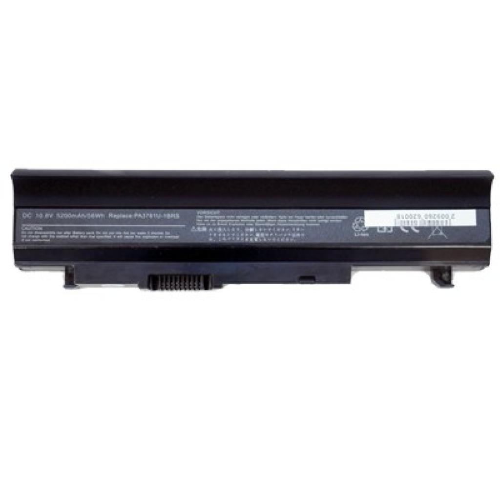Аккумулятор для ноутбука Toshiba PA3781U Drobak (105741)