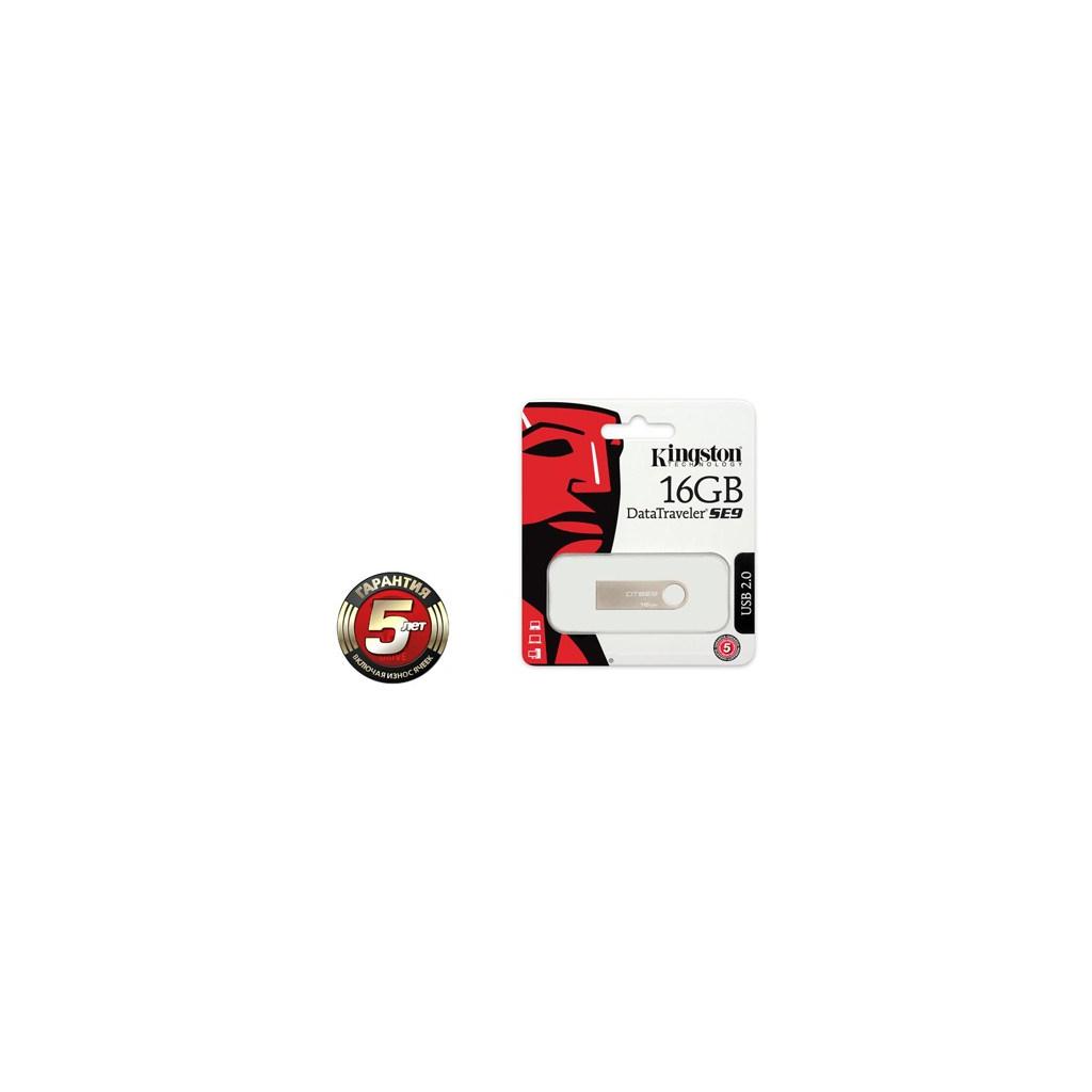 USB флеш накопитель Kingston 16Gb DataTraveler SE9 (DTSE9H/16GB / DTSE9H/16GBZ) изображение 2