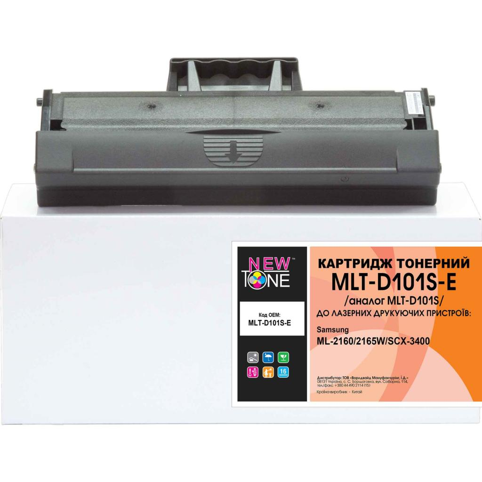 Картридж NewTone для Samsung ML-2160/2165W/SCX-3400 (MLT-D101S-E)