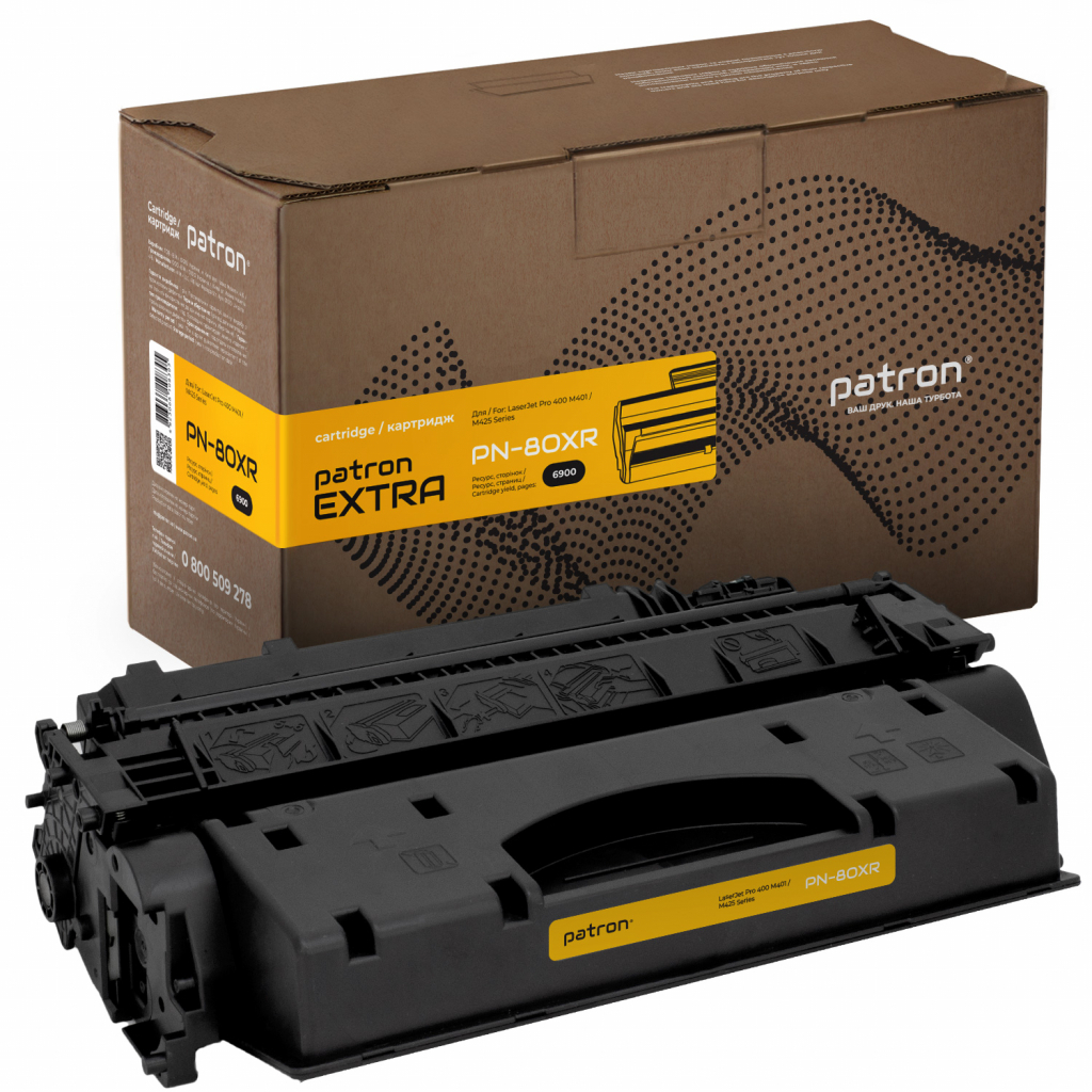 Картридж Patron HP LJPro400 M401/Pro400MFP M425/CF280X Extra (PN-80XR)