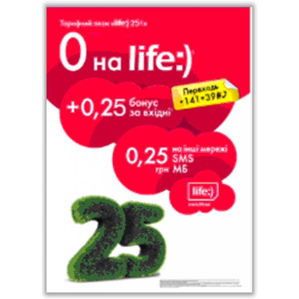 Стартовый пакет Life:) 25 Плюс (4820158950226)
