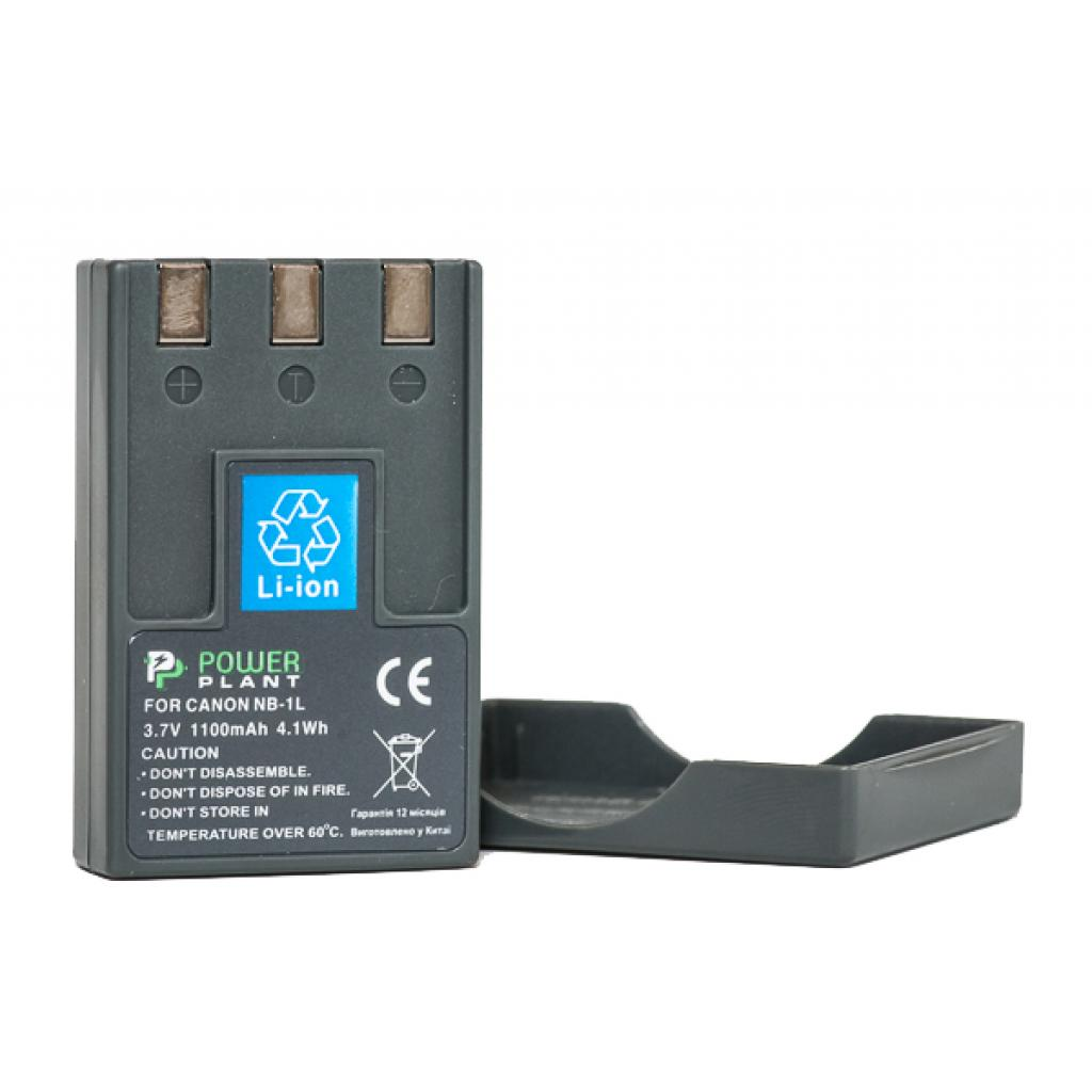 Аккумулятор к фото/видео PowerPlant Canon NB-1LH, NB-1L (DV00DV1002) изображение 2