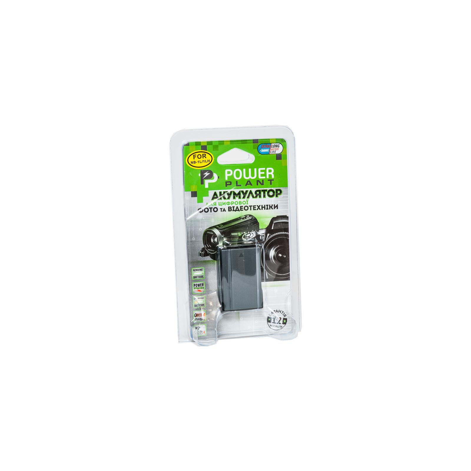 Аккумулятор к фото/видео PowerPlant Canon NB-1LH, NB-1L (DV00DV1002) изображение 3
