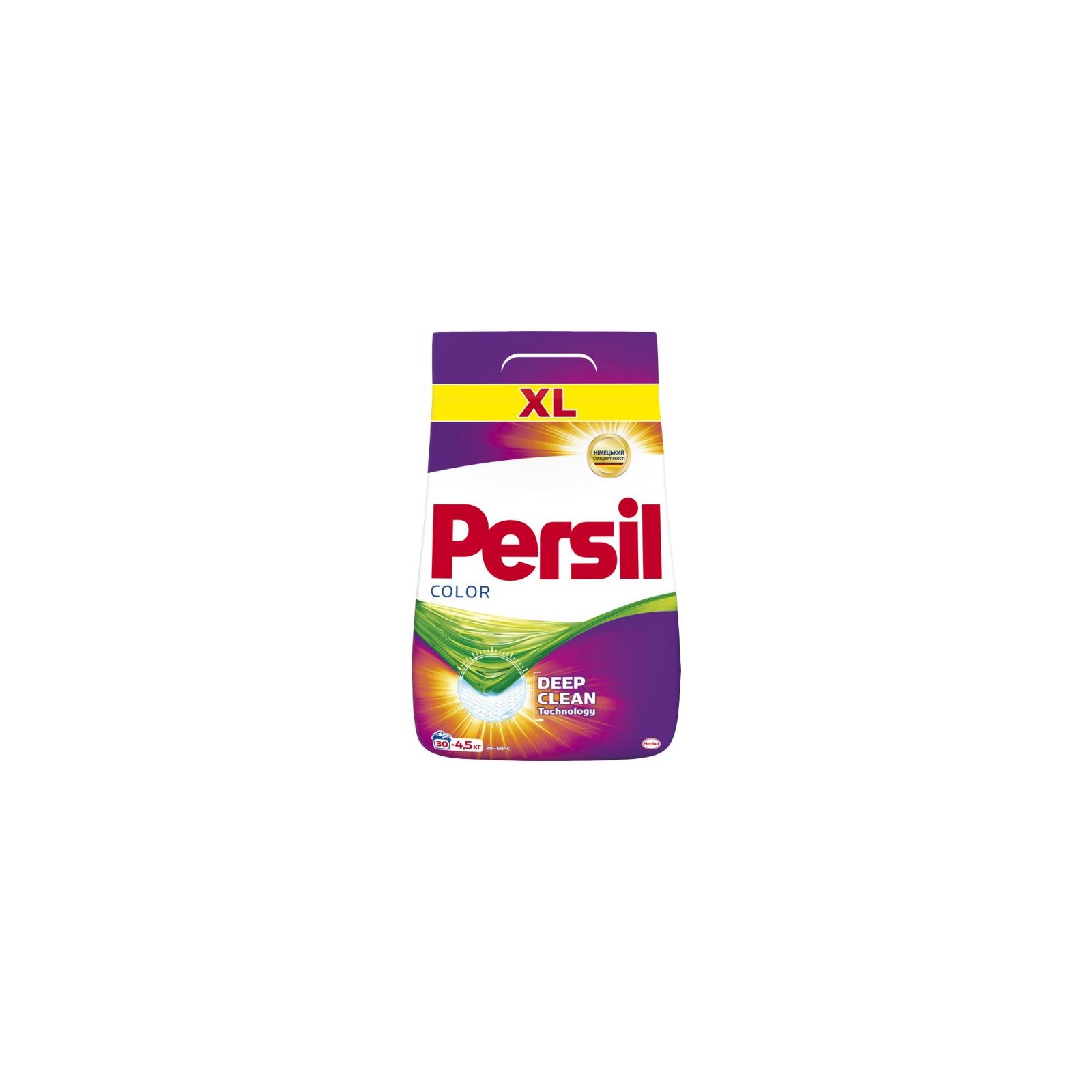 Стиральный порошок Persil Колор 450 г (9000100180139)