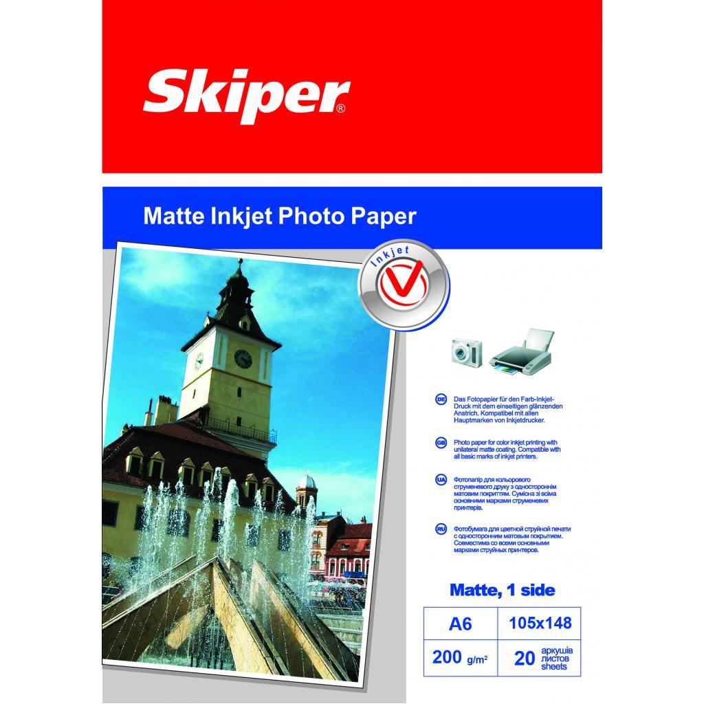 Бумага Skiper 10x15 Glossy 200 (152029) (Я40918)