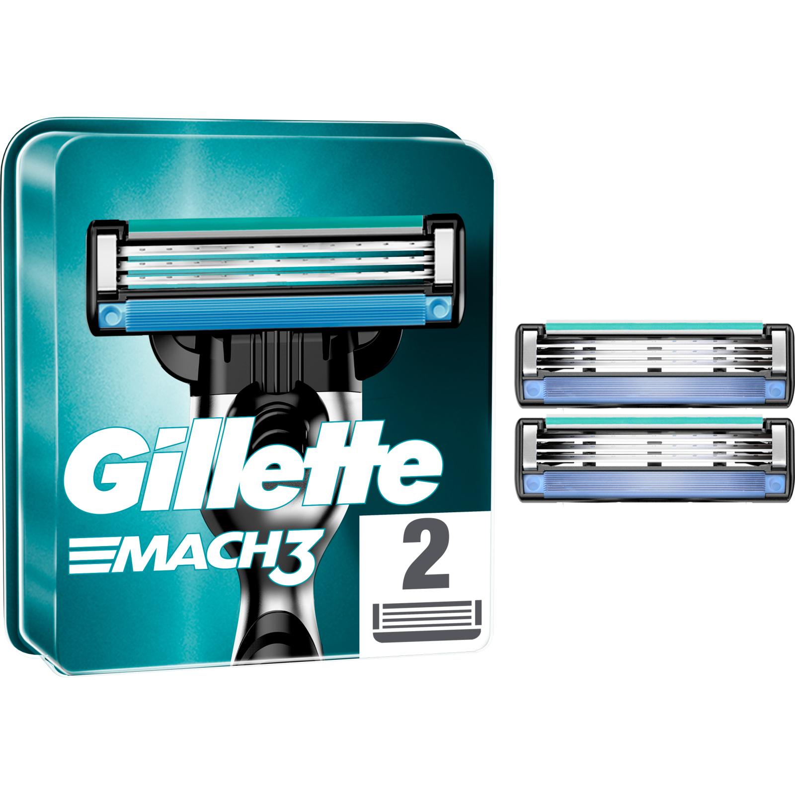 Сменные кассеты Gillette Mach 3 2 шт (3014260251970)