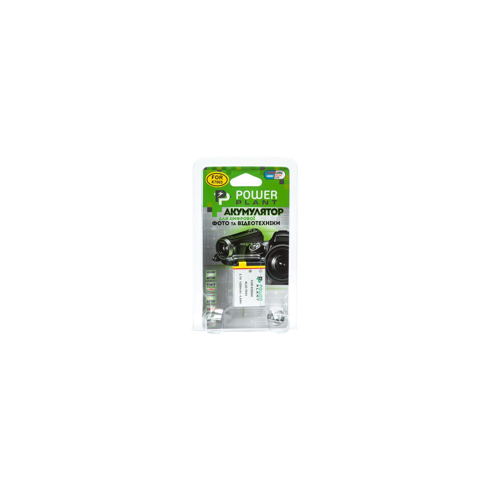 Аккумулятор к фото/видео PowerPlant Kodak KLIC-7003 (DV00DV1220) изображение 3