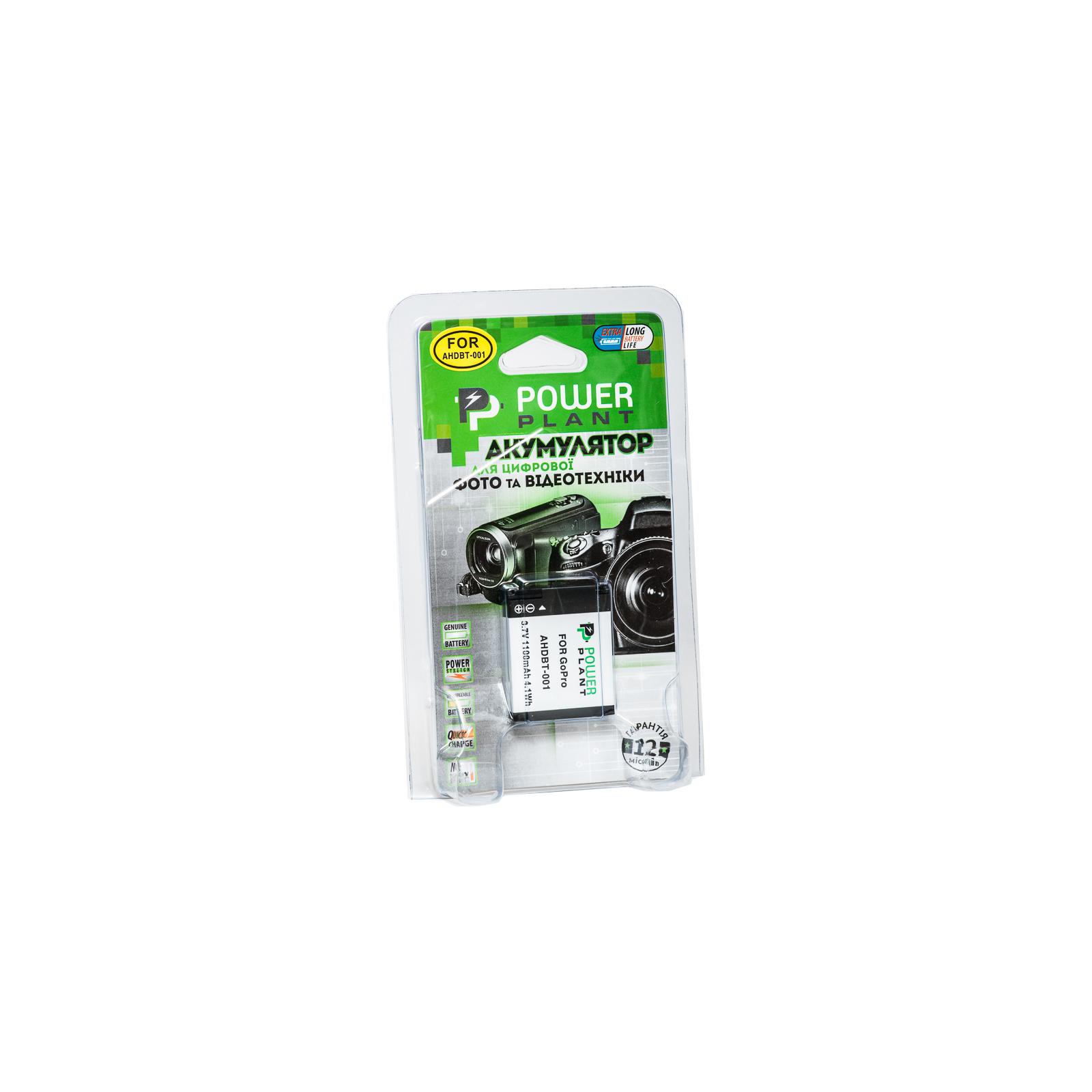 Аккумулятор к фото/видео PowerPlant GoPro AHDBT-001 (DV00DV1359) изображение 3