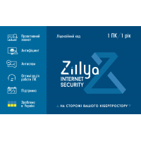 Антивирус Zillya! Internet Security на 1 год 1 ПК, скретч-карточка (4820174870065)
